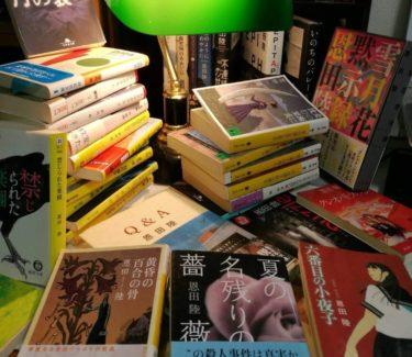 「蜜蜂と遠雷」映画化!恩田陸のおすすめ作品5選