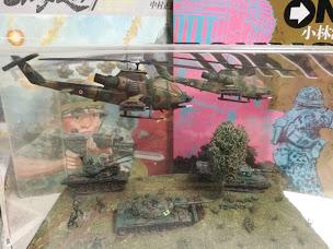 小林源文の漫画で,米ソ冷戦を振り返る~ソ連軍日本侵攻!?~